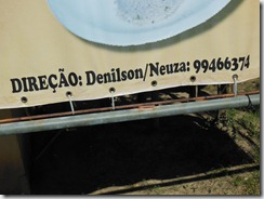 DSCN1729