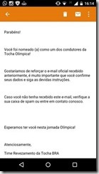 email Mariana Mello