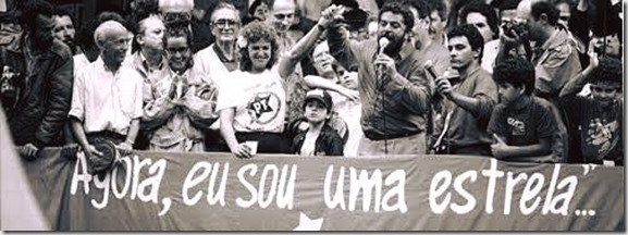 Dona Marisa com Lula
